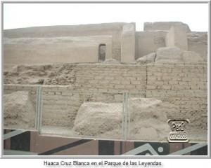huaca-pque-de-las-leyendas3