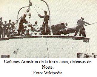 Cañones Armstron de la Torre Junín en Combate 2 de Mayo