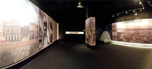 Museo Interactivo de Lima, museo metropolitano - noticias
