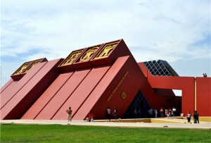 museo de Lambayeque