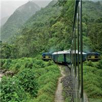 Tren Hiram Bingham, tren a Machu Picchu - noticias