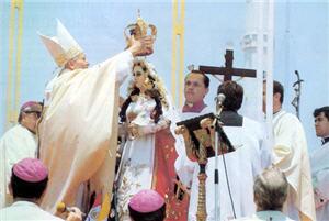 Virgen de Chapi, Juan Pablo II - noticias