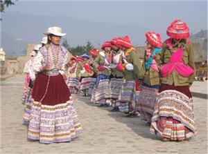 wititi, danza, arequipa - noticias