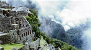 Machu Picchu, promperu, spot publicitario, marca peru - noticias