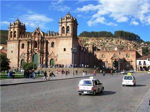 Cusco en el New7 Wonders - noticias