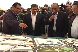 Humala en ceremonia de incio de obras de la costanera - noticias