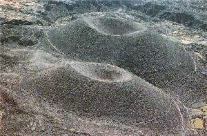 los conos volcánicos en Arequipa