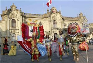 Carnaval de Cajamarca en Palacio de Gobierno