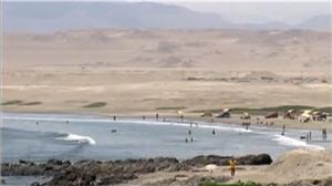 playa en las lomas de Arequipa