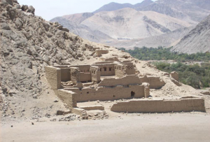 Palacio Uquira del Imperio Incaico