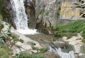 cataratas Palacala en Lima