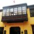 Conozca la Casa Museo de Miguel Grau en el centro de Lima