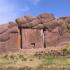 """Conozca """"La Puerta Mágica de Aramu Muru"""" en Puno"""