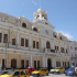 Palacio Municipal de Chiclayo es monumento histórico de Lambayeque
