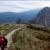 camino-inca-635x325