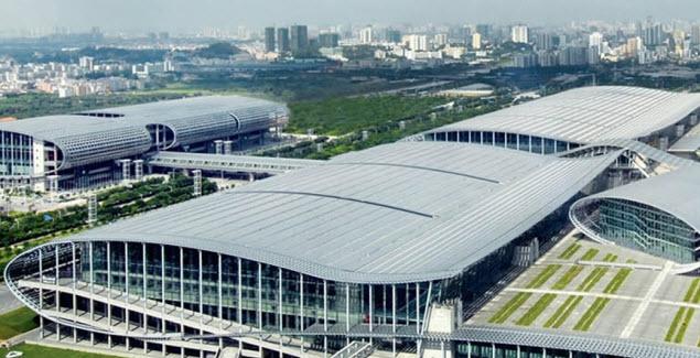 Edificios de la Feria de Cantón en China
