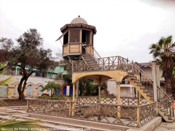 Museo del Virreinato en Lima