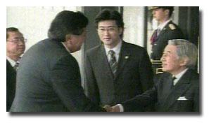 Alan y el Emperador japonés