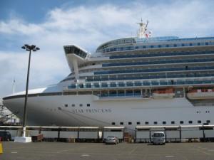 crucero star princess en el Callao