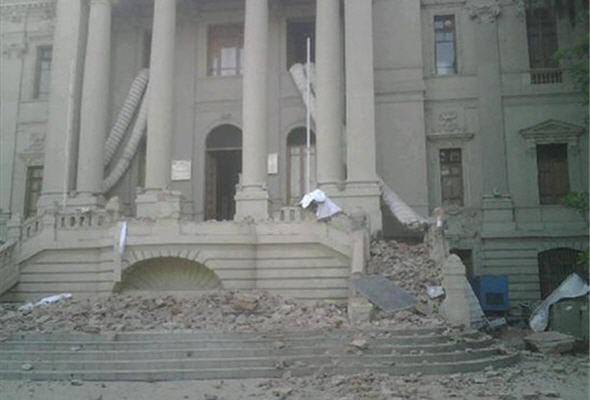 edificio-bellas-artes-santiago-chile-terremoto