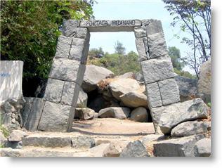 Ruinas en Huanano