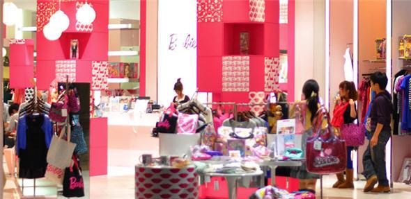 Barbie Store en Lima Peru