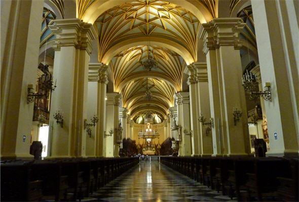 Museo de la Catedral de Lima