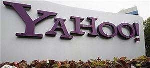 Yahoo presenta nuevo correo electrónico