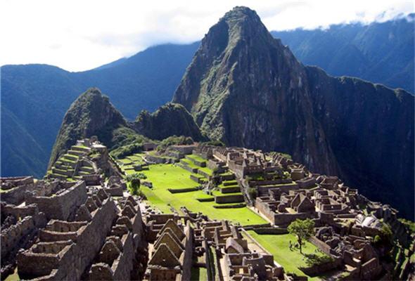Machu Picchu en vivo