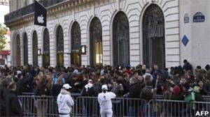 Venta de iPhone 4S por Apple en todo el mundo - rpp noticias