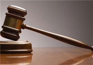 Ley de divorcio rápido - noticias
