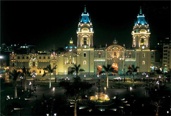 Aniversario de Lima, fiesta en Lima - noticias