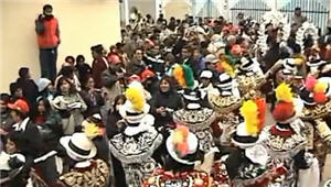 Chicla en la Región Lima, Huarochirí - noticias