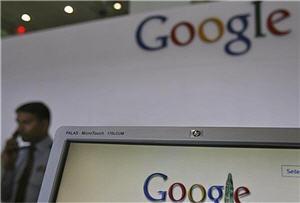 Google invertirtá en laboratorios secreto, proyecto X - noticias