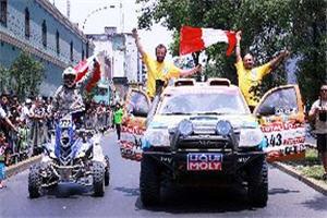 Rally Dakar en Lima, competencia - noticias