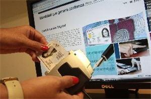 firma digital, tecnología, tramite documentario - noticias