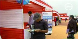 Feria Laboral, Real Felipe, Callao, empleo, trabajo - noticias