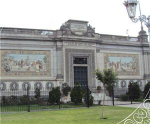 Museo de Arte Italiano en Lima, obras de arte italianas - noticias