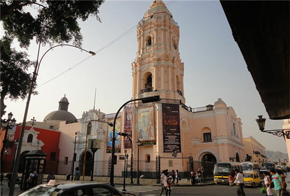 Convento Santo Domingo de Lima, museos de Lima - noticias