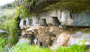 Jangalá, turismo en Cajamarca - noticias