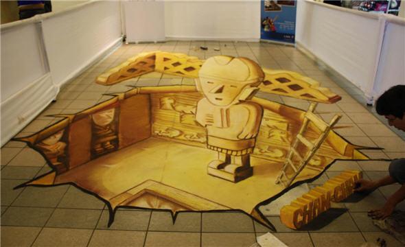 arte de César Paredes, pintura, 3D, record guiness - noticias