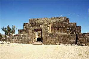 arqueologia en Ayacucho - noticias
