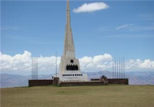 Santuario Histórico de la Pampa de Quinua en Ayacucho