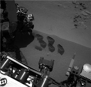 Nasa revelará descubrimiento de Curiosity en Marte - noticias