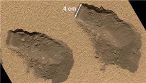 El rover realiza descubrimiento sin trascendencia - noticias