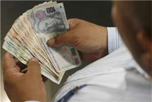 empresas privadas tiene la obligacion de hacer el pago de gratigicacion