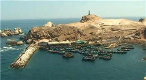 Puerto de Matarani en Islay Arequipa
