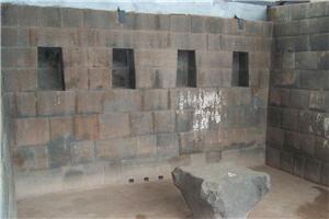 Sala de Sacrificios en el Coricancha en Cusco