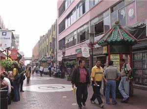 La Calle Capón en Lima