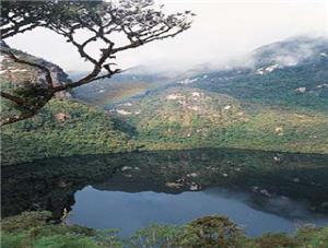 La Laguna de los Cóndores en Chachapoyas, Amazonas.